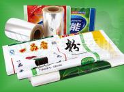 塑料编织袋专用复合膜(PW)