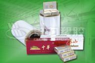 BOPP香烟包装膜